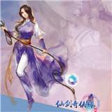 仙剑奇侠传商羽 v1.0 安卓版