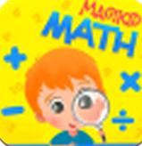 魔力小孩数学 v1.0.0 安卓版