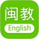 闽教英语app v2.1.2 iPhone版