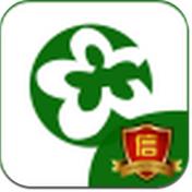 重庆花木网 v1.0.4 安卓版