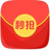 尾数抢红包app v2.0 安卓版