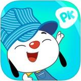PlayKids  V3.9.1   iPhone/iPad版