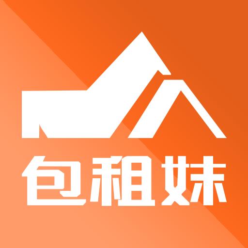 包租妹 v1.0.0 安卓版
