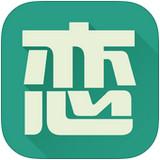 恋练英语考研词汇 v5.5.4 安卓版