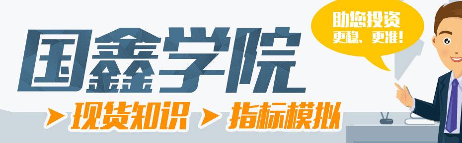 沁坤大宗交易系统界面图1