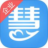 慧算账企业版app V1.6.0 iPhone版