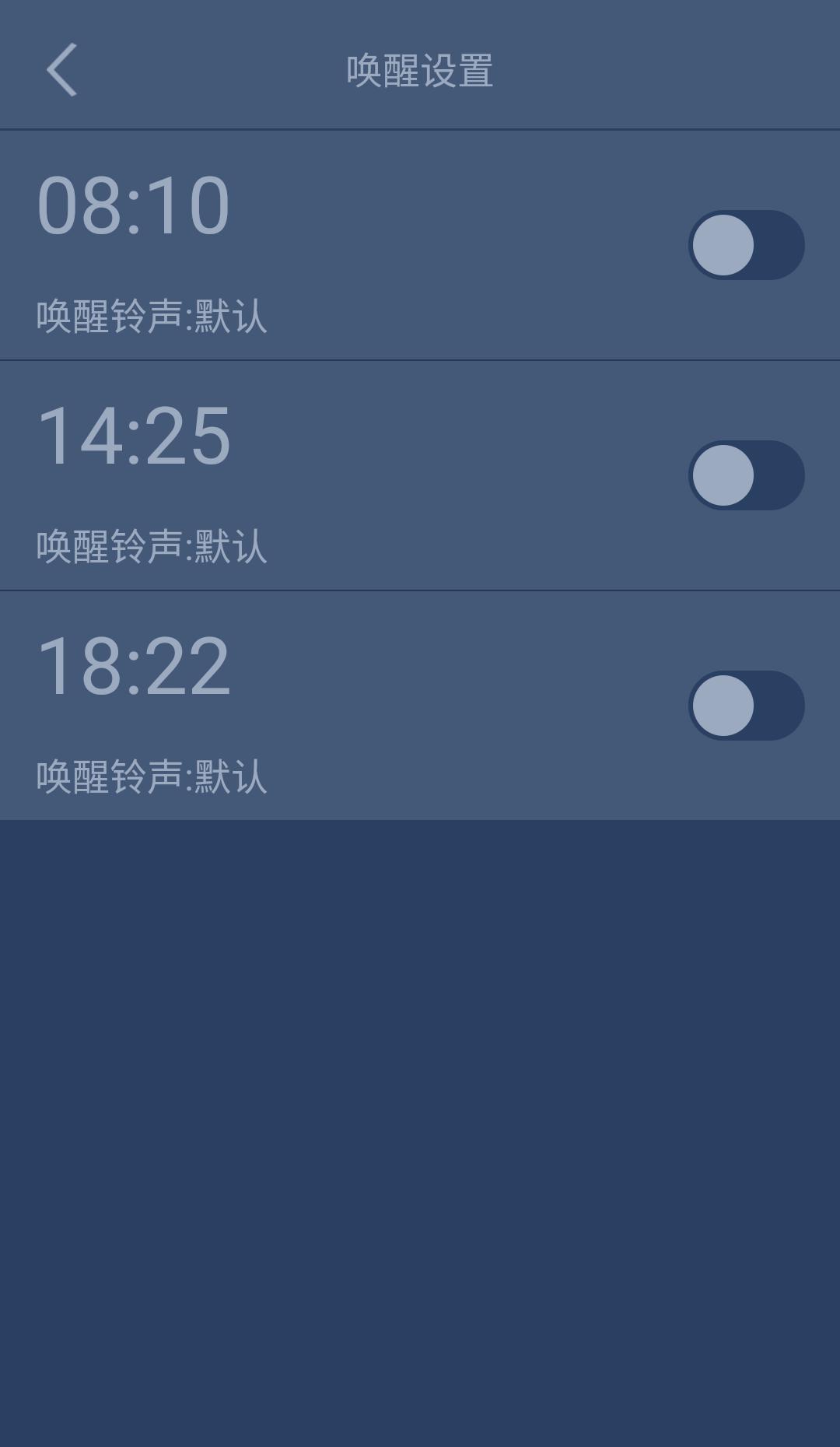 AiSleep v1.0  安卓版界面图1