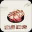 宜昌腊肉 v5.0.0 安卓版