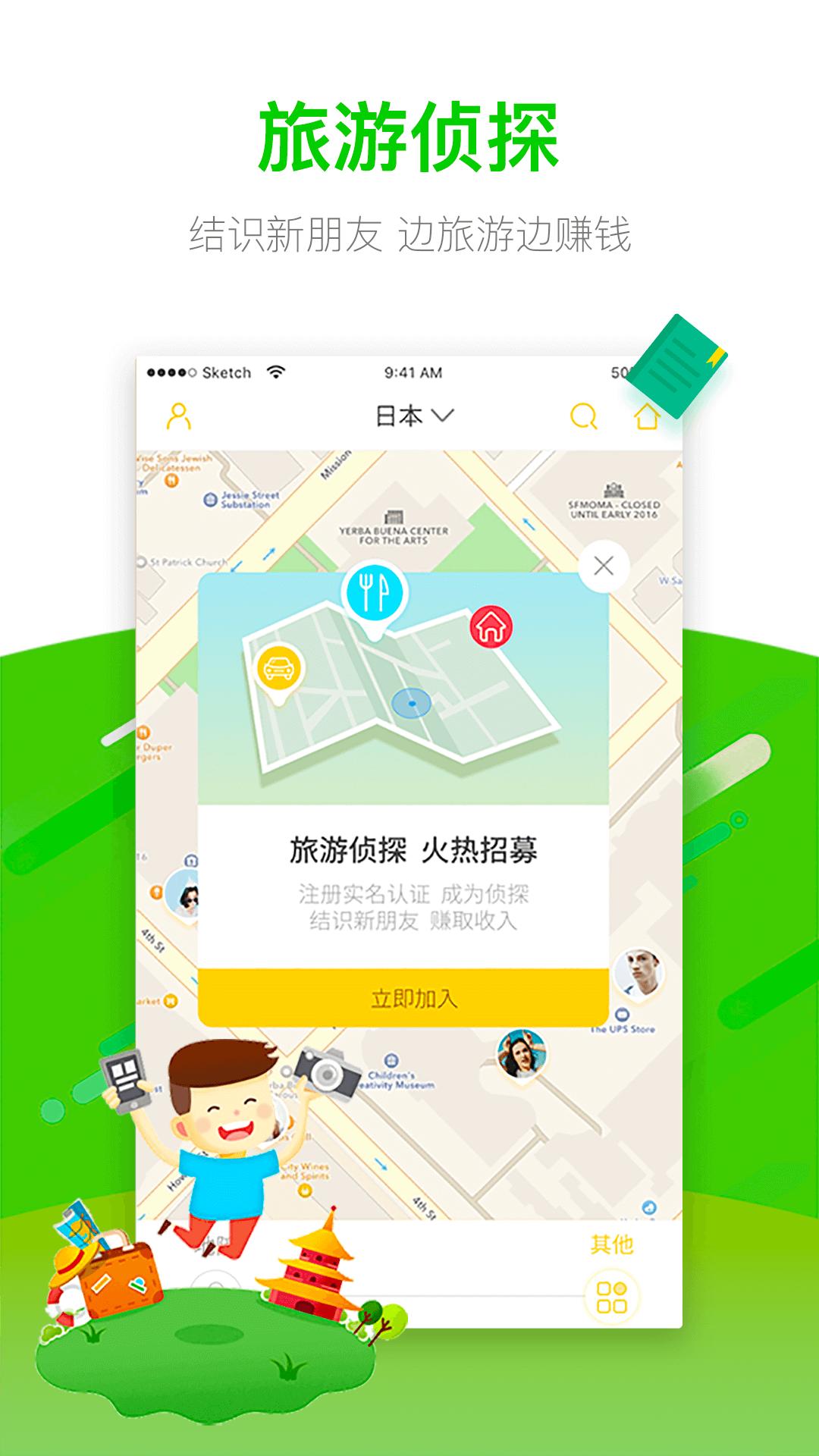 马踏飞燕 v2.1.2.3  安卓版界面图2