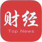 摩比财经app v1.0 iPhone版