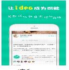 凑和app V0.3.0  iPhone版