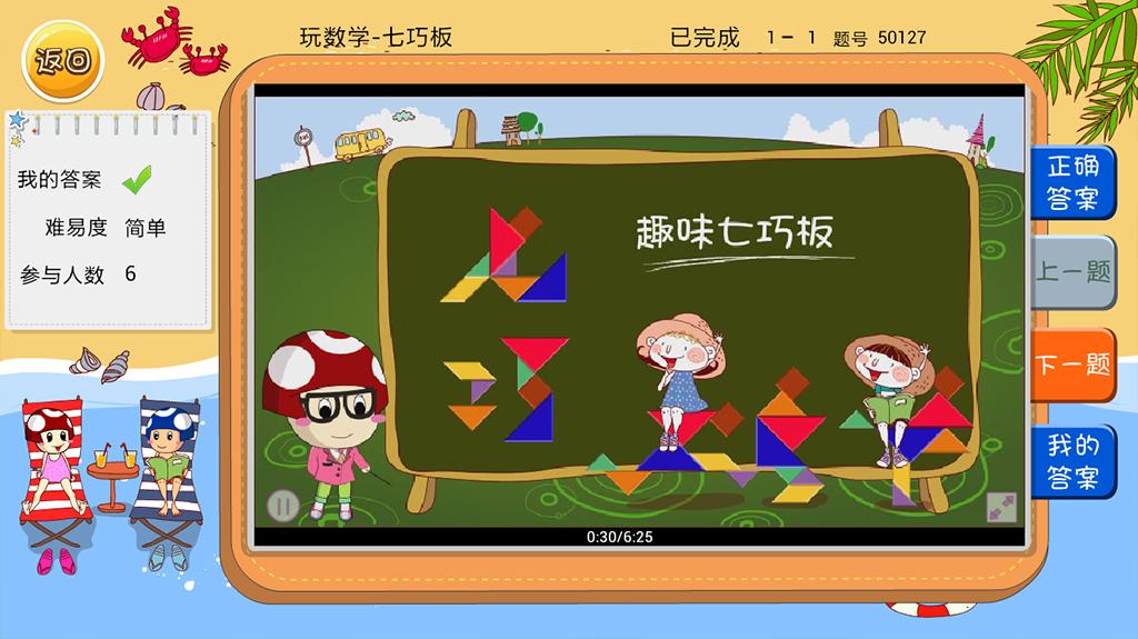 优卡学堂 v2.0.2 安卓版界面图1