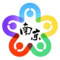 我的南京 v1.9.9 电脑版