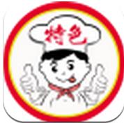 特色美食平台 v1.0.0 安卓版