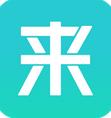 来分期app V1.1.4 安卓版