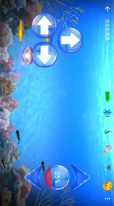 仿生机器鱼 v1.4 安卓版界面图1
