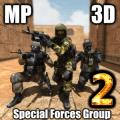 特种部队小组2 v1.3 电脑版