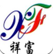 祥富 v1.0.2 安卓版