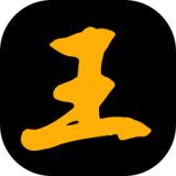 大王直播 v1.2.1 安卓版