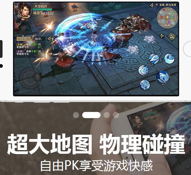 九阴决战手游 v1.7.4 安卓版界面图2
