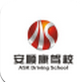 安顺康驾校app v2.0.4 安卓版