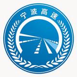 宁波高速 v1.3.4  安卓版