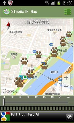 步走计步器 v2.37 安卓版界面图1