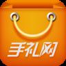手礼网app v3.1.4 安卓版