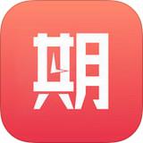 趣分期借款app V1.0 iPhone版