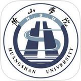 黄山学院app V1.1 iPhone版