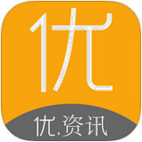 优资讯app v2.0.4 iPhone版