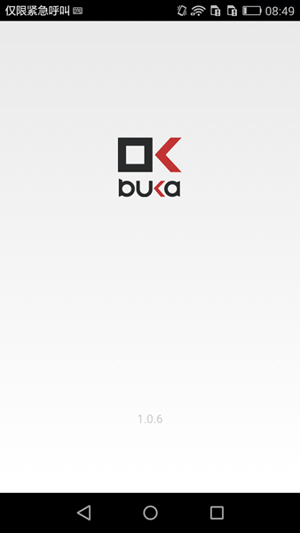 布卡 v1.0.6 安卓版界面图1
