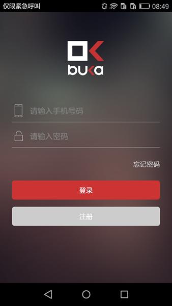 布卡 v1.0.6 安卓版界面图2