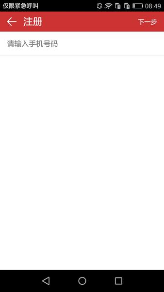布卡 v1.0.6 安卓版界面图3