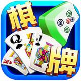 湖南棋牌游戏 V1.1 iPhone版