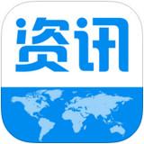 魔百资讯app V1.1.0  iPhone版