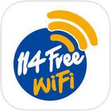 114免费wifi客户端 V1.2.4 iPhone版