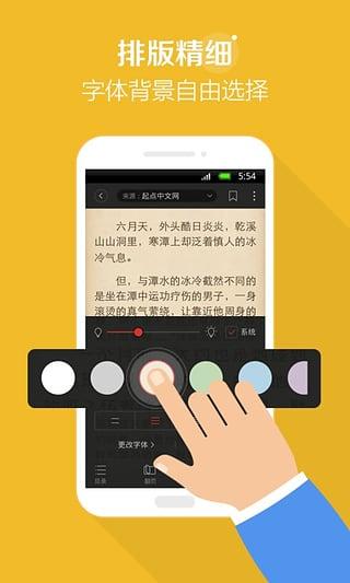 搜狗阅读破解版 v3.6.50 安卓版界面图1