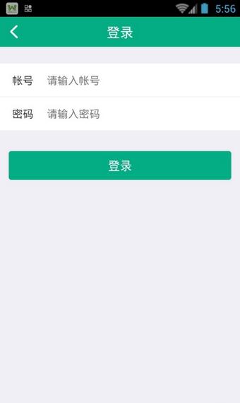 安徽继续教育 v1.2.0 安卓版界面图2