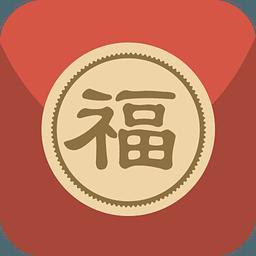 中华神器透视版 v18.8 iPhone版