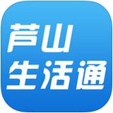 芦山生活通app v3.0.0 iPhone版