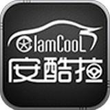 安酷拉 v1.2.230006 安卓版