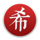 fHash  V2.1.0 Mac版