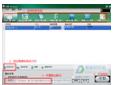 PDF CreatorPDF万能转换器 v2.1.119  免费版