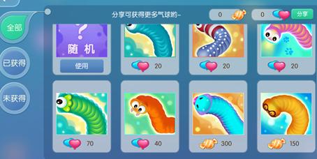 贪吃蛇大作战挂机辅助 v1.0 iPhone版界面图1