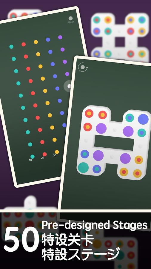 机智配色 v1.0 安卓版界面图1