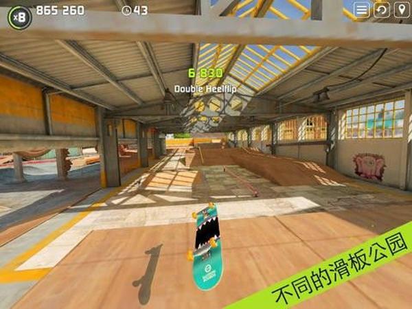 指尖滑板2电脑版界面图1