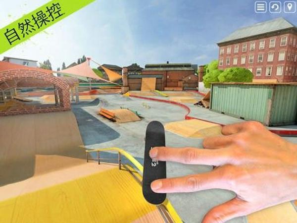 指尖滑板2电脑版界面图2