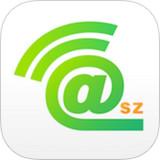 深圳新闻网app V1.0 iPhone版
