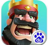 部落冲突皇室战争百度版 v1.5.1 安卓版